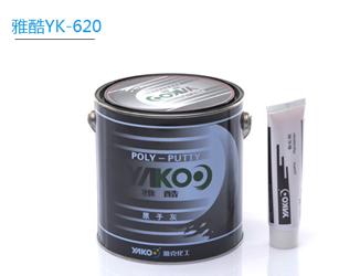 烤漆原子灰YK-620
