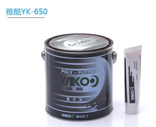塑料原子灰YK-650