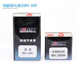 高膜厚光清漆BN-300