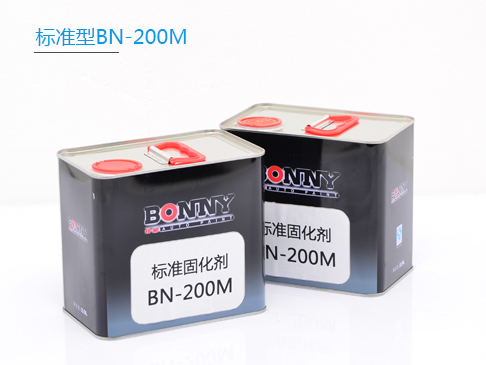 高浓度固化剂BN-200M/220F/230S/260