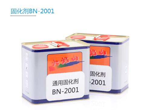 通用固化剂BN-202