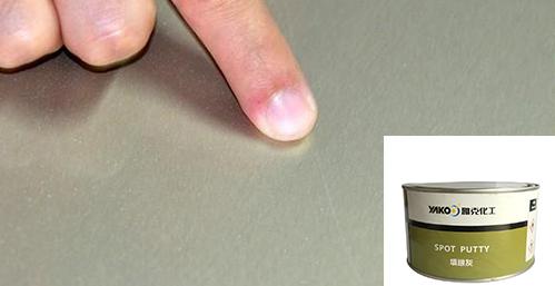 东莞邦昵涂料填眼灰帮你解决小划痕问题