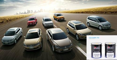 邦昵汽车金属漆让您的汽车表层光滑如镜