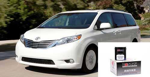 PPG再次上调全球汽车油漆价格