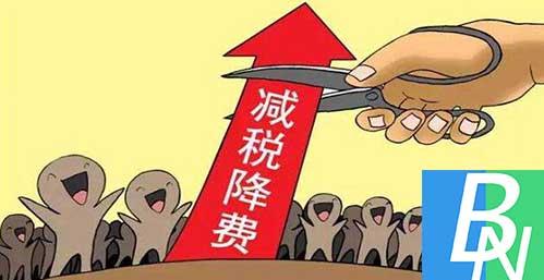 东莞涂料企业必看5月1日起 制造业增值税税率从17%降至16%