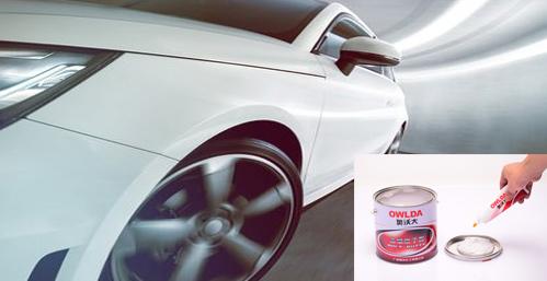 原子灰的粉尘对汽车底漆的附着力有影响吗?
