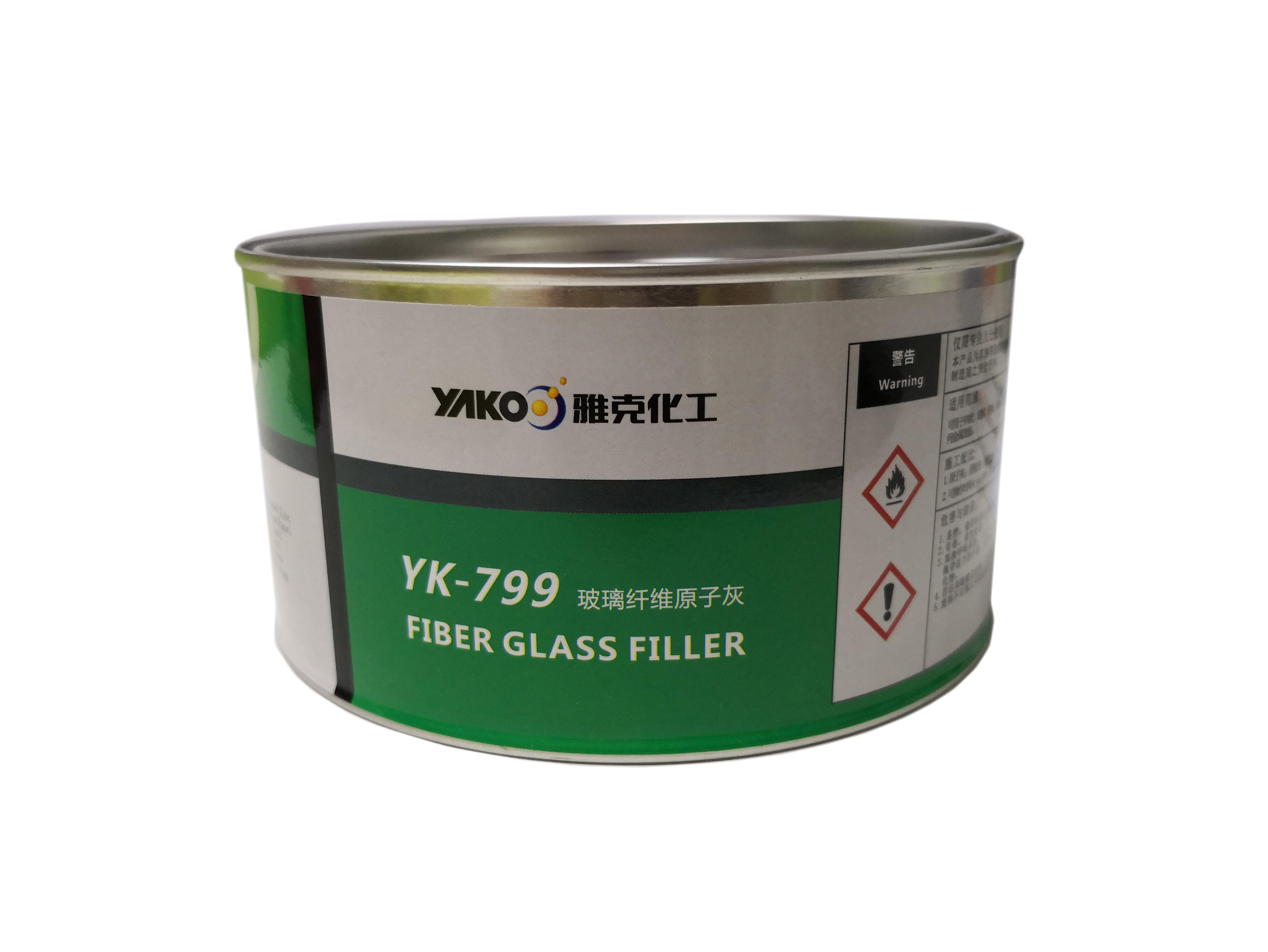 纤维原子灰YK-799