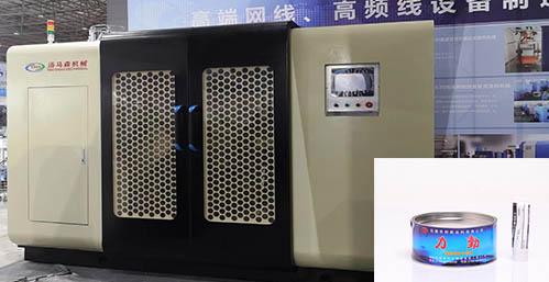 喷粉高温不起泡原子灰――耐高温需要200度