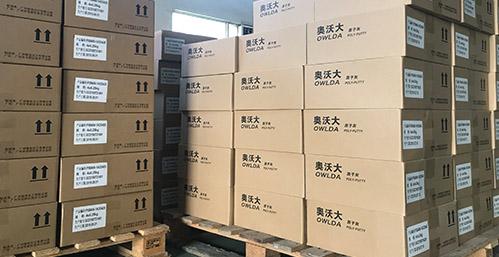 东莞市原子灰厂――厂家直供 3天出货