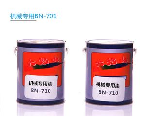 机械设备漆BN-710