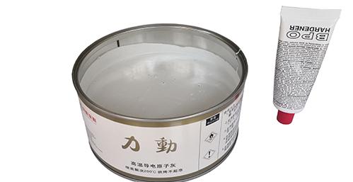 耐高温原子灰品牌――邦昵高温导电原子灰值得信赖