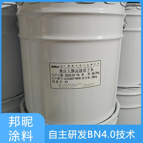 原子灰大桶
