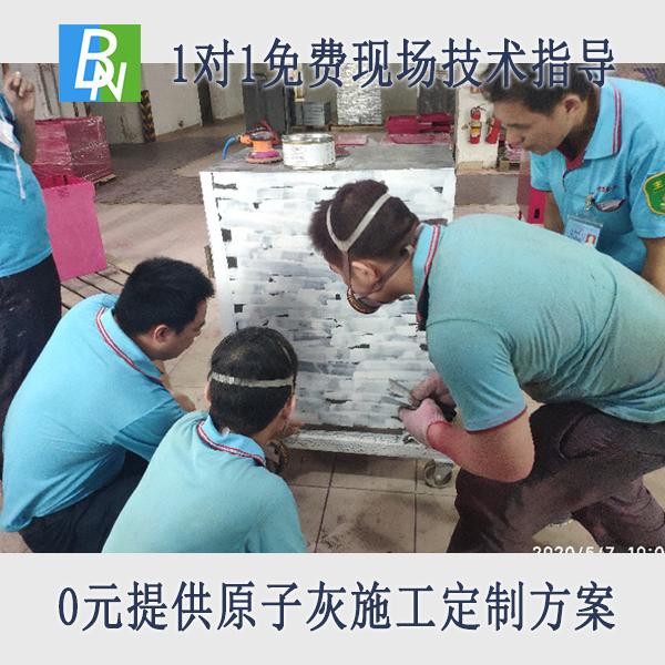 耐高温静电原子灰|喷粉喷塑专用原子灰