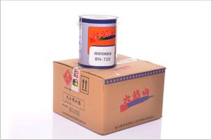 通用丙烯酸油漆 BN-710