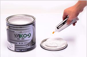 耐高低温原子灰 YK-620